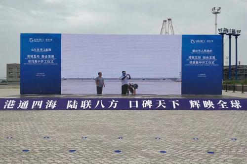 Yantai celebration etiquette company, Yantai activity planning company, Yantai corporate culture exhibition